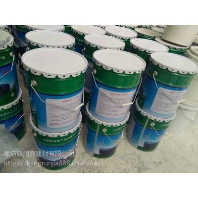 薄型钢结构防火涂料价格欢迎咨询(康润嘉)