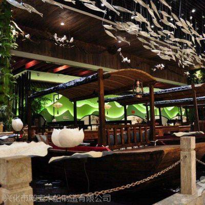 殿宝木船 纯手工制作 出售酒店餐饮船 装饰船
