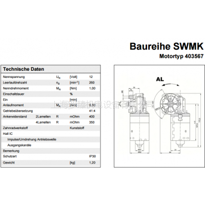 日产电机SWMF 12V NIDEC原装进口电机马达 403.567 SWF