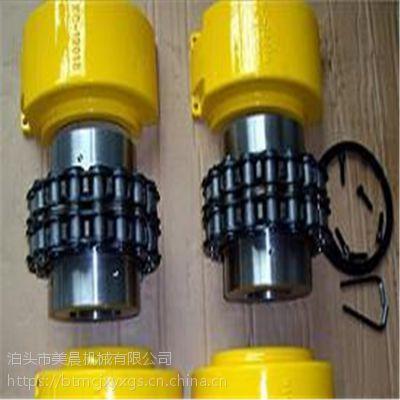 美晨长期出售GL滚子链联轴器 靠背轮联轴器 链式联轴器
