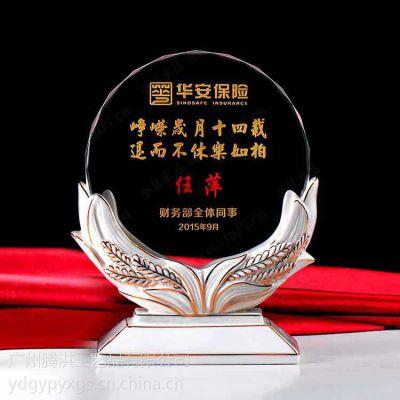 石家庄水晶玻璃奖牌定制 工厂生产突出贡献优秀员工颁奖水晶玻璃刻字奖牌批发