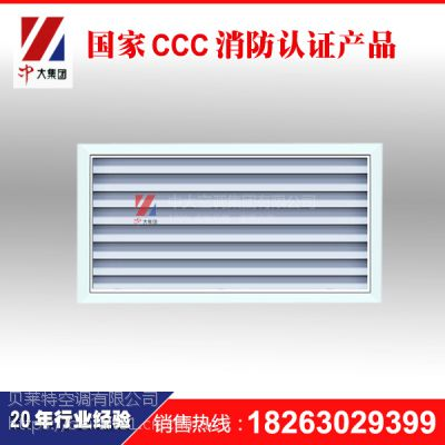 厂家直销单层百叶式风口 中央空调送出风口 可定制
