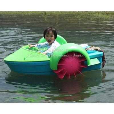 广场公园游乐设备手摇船 充气水池游泳池水上手划船 碰碰船设施报价