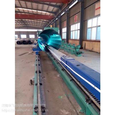 华飞数控供应塔杆12米内纵缝气保焊专机