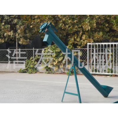 碳钢斗式上料机 螺旋提升机 浩发