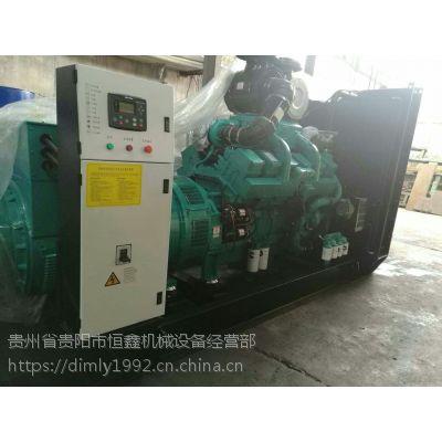 贵州省贵阳市租赁柴油发电机遵义市收购二手发电机