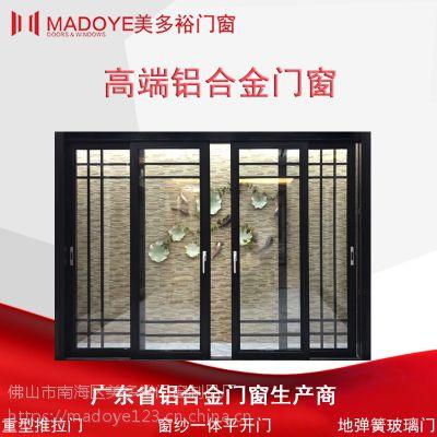 佛山美多裕门窗直销铝合金门窗 定制新款欧式推拉门 隔音防水