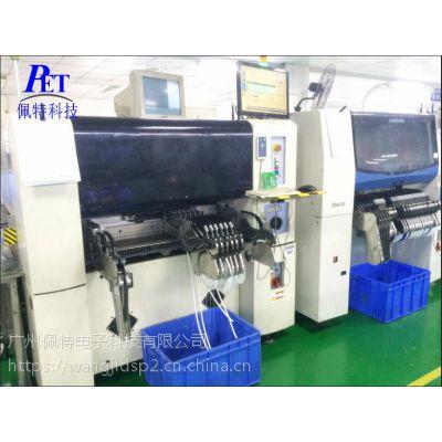 上海 供应|6U CPCI控制板|克隆|抄板|复制|工控板PCBA生产加工
