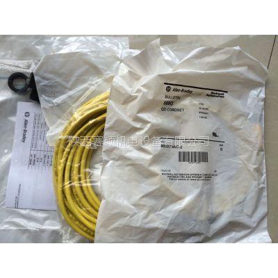 AB电缆Y 型连接器879D-F4ACDM-2