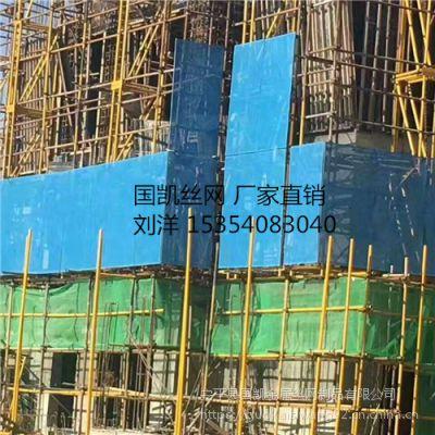 建筑防抛网 框架式安全冲孔网 圆孔