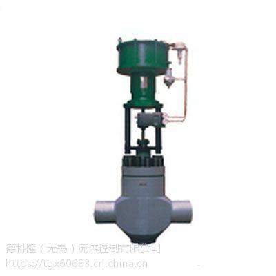 STB 锅炉给水调节阀