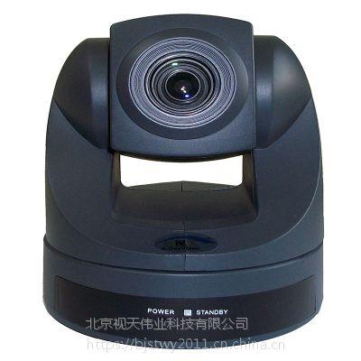 供应usb18倍光学变焦 视频会议摄像机 KST-M48U