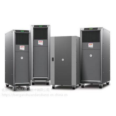 APCups电源APC SUA3000RMI2U型号3KVA(2.1KW)