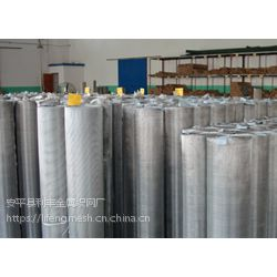 304 316 筛分过滤用不锈钢网利丰系列不锈钢筛网过滤网