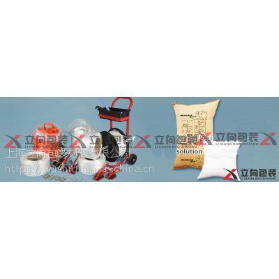 充气袋填充气袋上海集装箱充气袋上海集装箱缓冲气囊上海厂家制作
