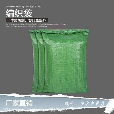 广东编织袋厂家 彩条袋 编织袋等各种包装袋