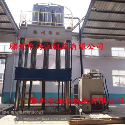 供应2000T玻璃钢成型液压机 复合材料汽车配件模压机