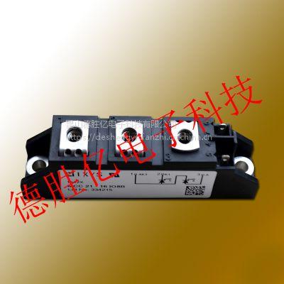 供应艾赛斯可控硅MCC21-16io8B