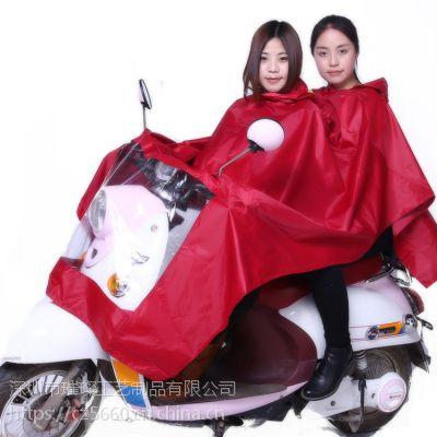 深圳厂家直销【摩托车雨衣】价格优势,欢迎批发