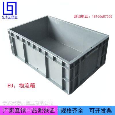浙江宁波物流箱丰田汽车专用汽配周转箱塑料箱全新料厂家直销