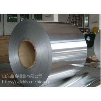 现货供应1060型铝板卷