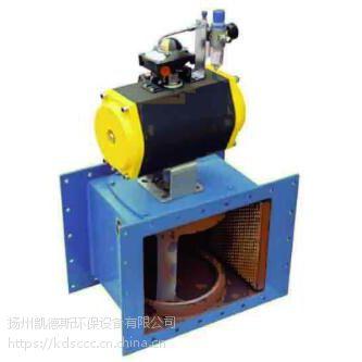 B400 电动控制流量阀 气动开关阀 粉尘卸料阀 伊堡阀 底库卸料阀