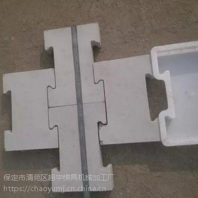 贵州工字型护坡模具 水泥工字型护坡模具 超宇模具(多图)