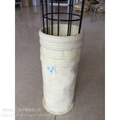 除尘布袋滤袋工业布袋除尘器配件厂家直销价格定做
