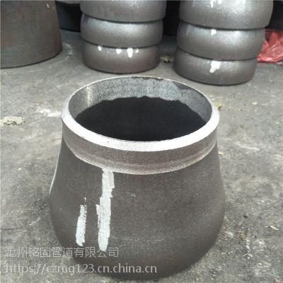 供应碳钢20#无缝大小头 异径管接头 89*48*6