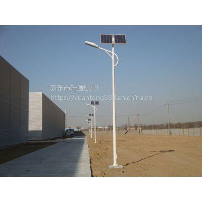 河北唐山轩通灯具厂供应太阳能LED路灯