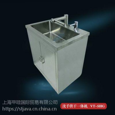 洗手台不锈钢洗手池安装方式 不锈钢感应洗手液 尺寸不锈钢洗手曹VT-SHG系列福伊特直销
