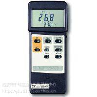 西安哪里有卖TM906A双组温度计咨询152,2988,7633