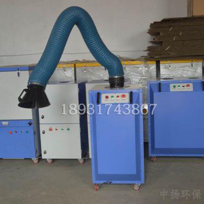 焊烟净化器除尘器适用于各种焊接1500风量旱烟净化器