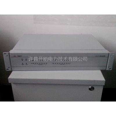 许继原厂现货供应 微机远动装置 WYD-811 说明书 正品保障