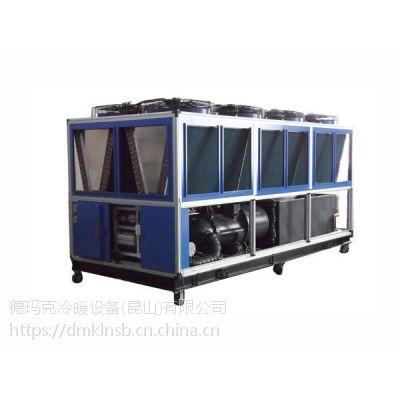 风冷式螺杆冷水机组厂家,螺杆式冷水机价格