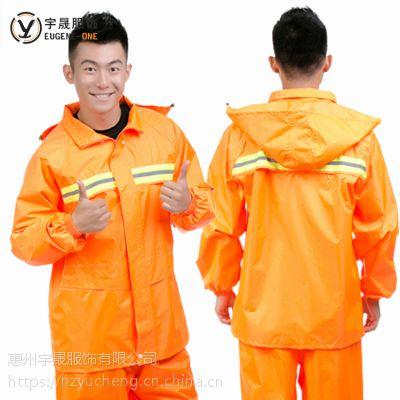 惠州工作服定做 环卫道路反光服批发 耐磨清洁工工装
