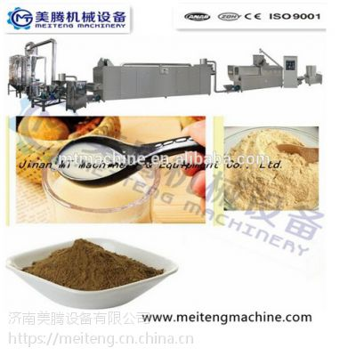 休闲膨化食品加工机械设备营养米粉生产线