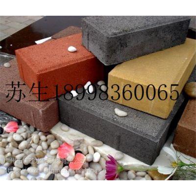 广州南海区广场砖传播