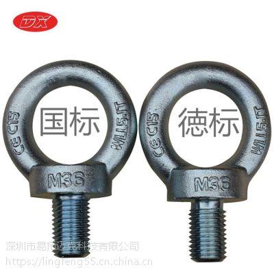 304不锈钢吊环螺丝 加长吊环螺栓 M3 M4 M5 M6 M8 M10-M30/只