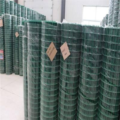 铁丝网隔离栅 养殖铁丝网价格 水库隔离网