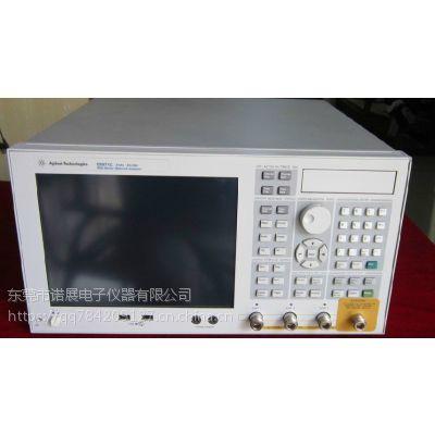 苏州回收二手E5071C网络分析仪