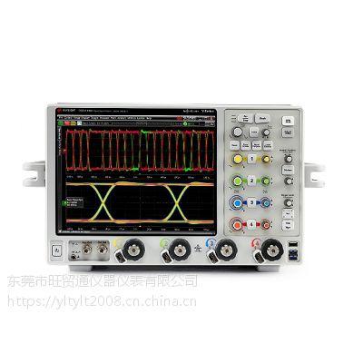 出售Keysight MSOV334A 混合信号示波器