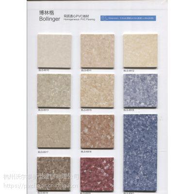 塑胶地板,金亿源品牌,博林格系列