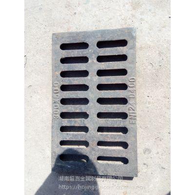 铸铁排水沟盖板地下车库厨房洗车房娄底永州郴州岳阳