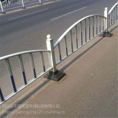 现货市政护栏@街道隔离栅@交通道路中央隔离栅栏