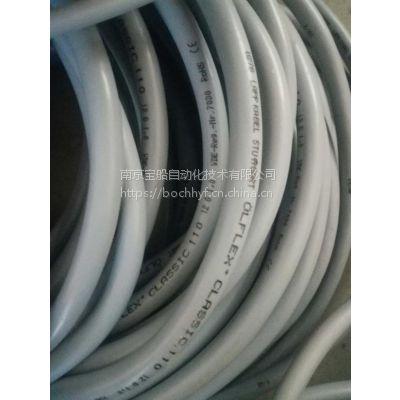 德国进口缆普电缆LAPPKABEL OLFLEX CLASSIC 110系列 各种型号