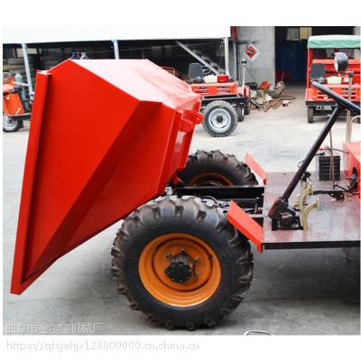 低耗油高质量一吨翻 全液压前卸式翻斗车 品质优良工程翻斗车