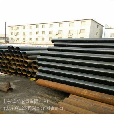 生产大口径焊管 碳钢焊管 精密焊管 家具焊管供销商