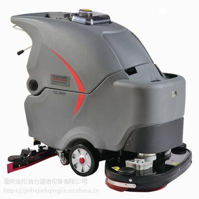 青海手推式洗地机GM70BT的优点