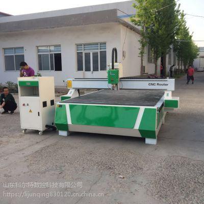 潍坊科尔特数控橱柜门雕刻机 青州广告雕刻机 临朐木工开料机